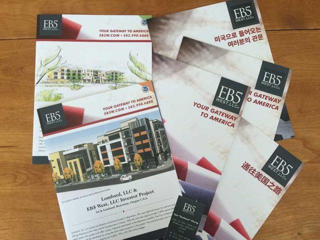 EB5-Brochures